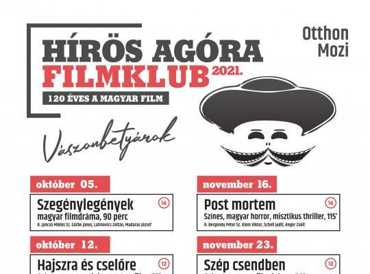 Hírös Agóra Filmklub